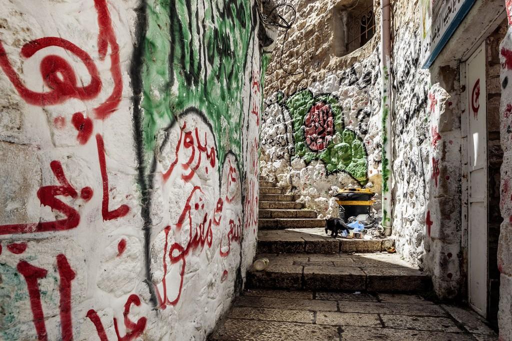37_MG_5841 5840 010 20120413 Jerusalem islamischeGraffiti sRGB KLEIN