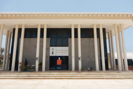 Senegal Entrance