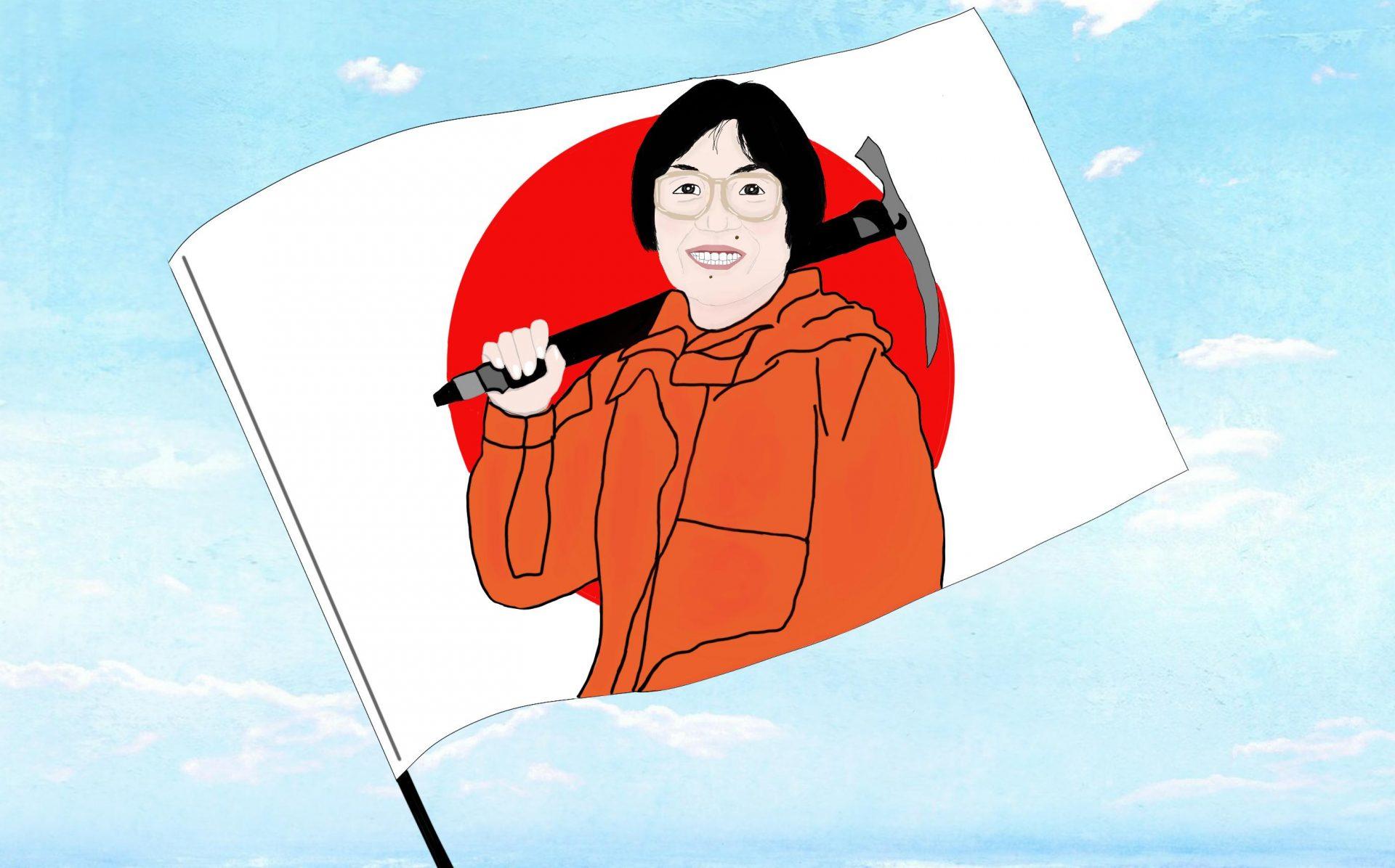 Junko Tabei: Die erste Frau am Mount Everest